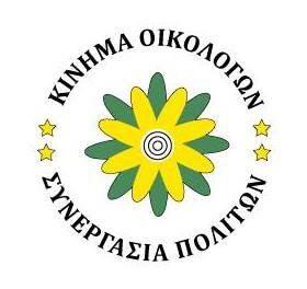 Cyprus Rally: Τα περσινά παθήματα δεν έγιναν μαθήματα