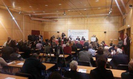 Ημερίδα Στελεχών για το Κυπριακό:Ομιλία Βουλευτή Γιώργου Περδίκη, Προέδρου Κινήματος Οικολόγων – Συνεργασία Πολιτών