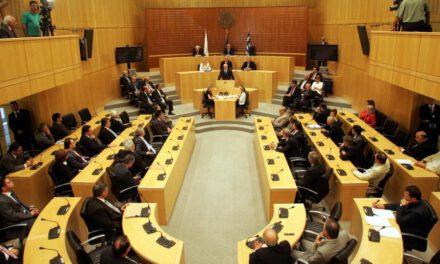 Η Βουλή ψήφισε ένα ελλιπή και ενδεχομένως επικίνδυνο νόμο, αντί ένα σωστό νόμο για τον έλεγχο του καπνίσματος.