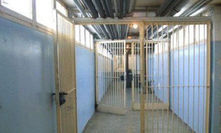 Οι συνθήκες που επικρατούν στις Κεντρικές Φυλακές δεν τιμούν τη Δημοκρατία μας