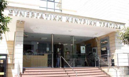 Η αναπομπή του νόμου για τη διαιτησία στον Συνεργατισμό από τον Πρόεδρο Αναστασιάδη συνιστά έγκλημα κατά των δανειοληπτών