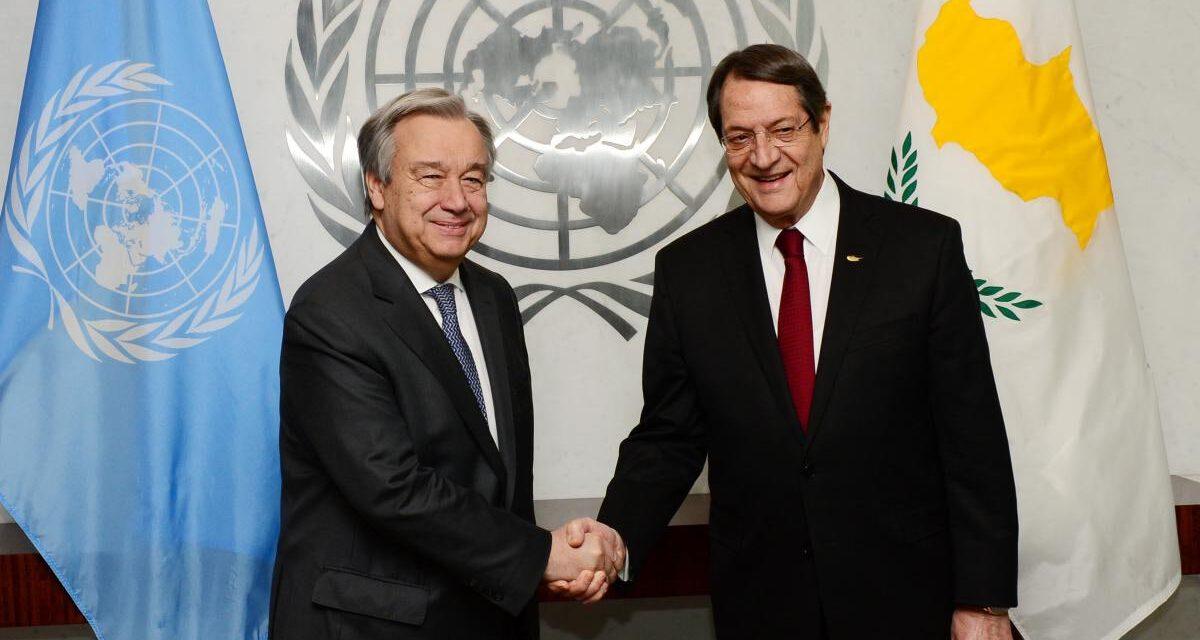 Ο Πρόεδρος Αναστασιάδης οφείλει να ενημερώσει τους αρχηγούς των κομμάτων και τον λαό πως κατέληξε στις υποχωρήσεις της Νέας Υόρκης