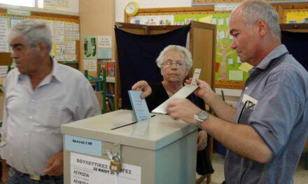 Θετική εξέλιξη η κατάργηση της υποχρεωτικότητας  της ψηφοφορίας στις εκλογές. Επόμενο αναγκαίο βήμα, η οριζόντια ψηφοφορία