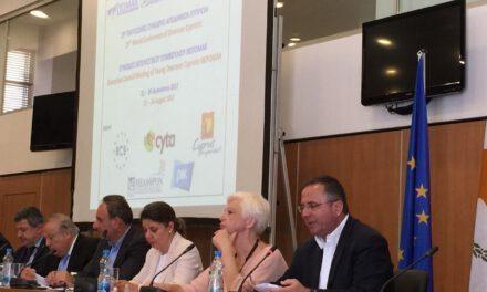 Χαιρετισμός Προέδρου Κινήματος Οικολόγων – Συνεργασία Πολιτών, κ. Γιώργου Περδίκη στο 19ο Παγκόσμιο Συνέδριο Αποδήμων Κυπρίων