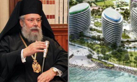 Αρκεί ο εμπαιγμός για το τεμάχιο της Αρχιεπισκοπής στη Γεροσκήπου