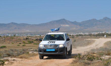 Ο κ. Αναστασιάδης εκχωρεί εξουσίες της Κυπριακής Δημοκρατίας στην UNFICYP