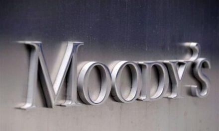 Κόλαφος για την κυβερνητική διαχείριση του Συνεργατισμού η έκθεση του οίκου Moody's