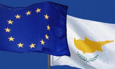14 χρόνια συμμετοχής στην Ευρωπαϊκή Ένωση και ακόμα αναζητούμε την ευρωπαϊκή ολοκλήρωση