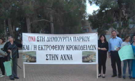 Κροκόδειλοι :  Δικαιώνουν το Κίνημα Οικολόγων – Συνεργασία Πολιτών τα όσα ειπώθηκαν στην Κοινοβουλευτική Επιτροπή Περιβάλλοντος
