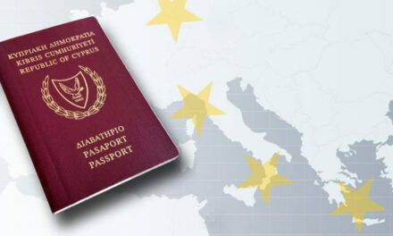 Η πολιτική του «χρυσού διαβατηρίου» αποτελεί απειλή για την Ευρώπη