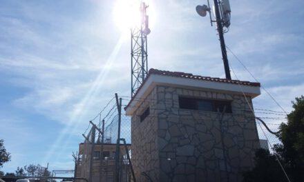 Κεραία Κινητής Τηλεφωνίας στο πυροφυλάκιο στις Σμιγιές (Νέο Χωρίο Πάφου)