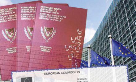 Η Κυβέρνηση επεκτείνει τους τομείς επενδύσεων για να δίνει περισσότερα «χρυσά διαβατήρια» – Μόνη λύση στην ασυδοσία η πρόταση νόμου των Οικολόγων