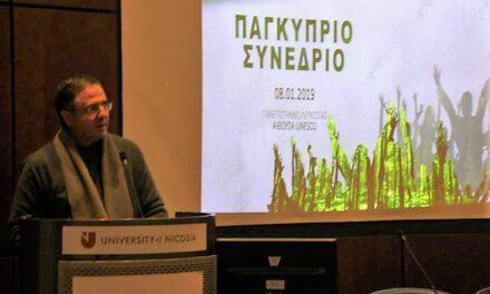 Ομιλία Προέδρου Κινήματος Οικολόγων – Συνεργασία Πολιτών κ. Γιώργου Περδίκη στο Συνέδριο της Νεολαίας Οικολόγων