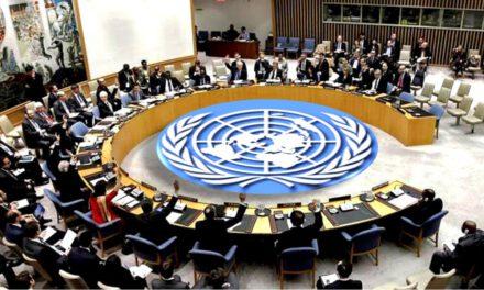 Με ελλείψεις στο πλήρες κείμενο του Συμβουλίου Ασφαλείας ανανεώνεται για ακόμη έξι μήνες η θητεία της ΟΥΝΦΙΚΥΠ
