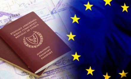 Το Υπουργικό Συμβούλιο στη χθεσινή του συνεδρία ενέκρινε νέο κανονισμό για τα «χρυσά διαβατήρια» χωρίς σημαντικές αλλαγές