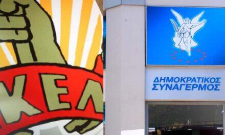 Κυβέρνηση και ΑΚΕΛ έβαλαν στο περιθώριο την ουσία του Κυπριακού και ασχολούνται με την πρακτικολογία