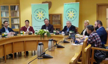 Παρουσιάστηκε το Κοινοβουλευτικό Έργο των βουλευτών και της ομάδας υποστήριξης του Κινήματος Οικολόγων – Συνεργασία Πολιτών για την περίοδο Ιουνίου 2016 – Μαρτίου 2019