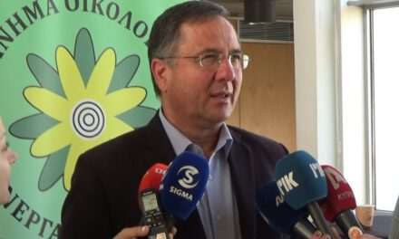 Το Κίνημα Οικολόγων – Συνεργασία Πολιτών τολμά να χαρακτηριστεί ως «αναμάρτητο» σε σχέση με τον Συνεργατισμό