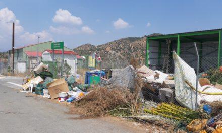Τα πράσινα σημεία στην Λάρνακα έχουν μετατραπεί σε σκουπιδότοπους