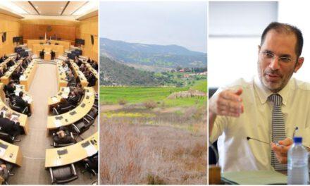 Υπόθεση ανταλλαγής κρατικής γης στη Γερμασόγεια: Το φαγοπότι είναι διαχρονικό και υπερκομματικό.