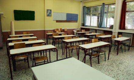 Μαθητές, εκπαιδευτικοί και προσωπικό σχολείων βρίσκονται σε κίνδυνο – Σχολικά ιατρεία μετατράπηκαν σε γραφεία κι αποθήκες