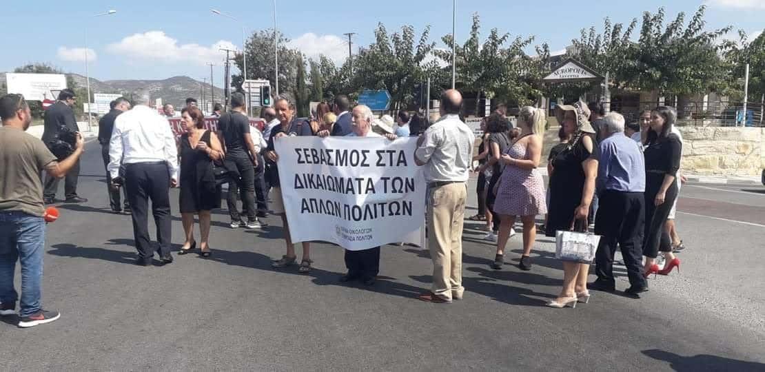 Λαϊκός ξεσηκωμός για τις κεραίες κινητής τηλεφωνίας. Διαδηλώσεις σε Δερύνεια και Μεσόγη.