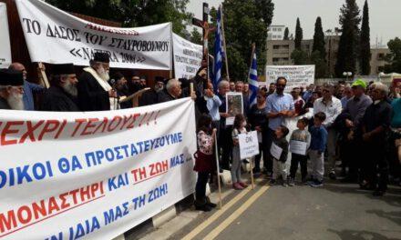 Εκφράζουμε την αμέριστη στήριξη μας στους κατοίκους των Πύργων και στην Ιερά Μονή Σταυροβουνίου για τις σκυροθραυστικές μονάδες που λειτουργούν παράνομα στο Σταυροβούνι