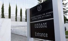 Οι τράπεζες στοχεύουν να κλέψουν 5.5 εκ. Ευρώ από τους μισθούς των Τραπεζικών υπαλλήλων που απουσιάζουν σε υποχρεωτική άδεια;