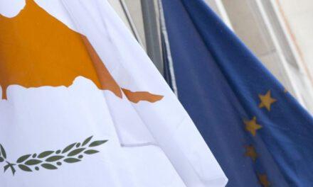 Την πρώτη Μαΐου 2020 συμπληρώνονται 16 χρόνια στην Ευρωπαϊκή Ένωση