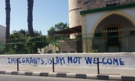 Καταδικάζουμε τους βανδαλισμούς σε τέμενος στη Λεμεσό