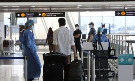 Ας μην επαναληφθούν τα ίδια λάθη στο άνοιγμα της Κύπρου σε επισκέπτες από τη Βρετανία