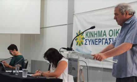 Συνεδρία της Κεντρικής Επιτροπής του Κινήματος Οικολόγων – Συνεργασία Πολιτών στη Δημοσιογραφική εστία