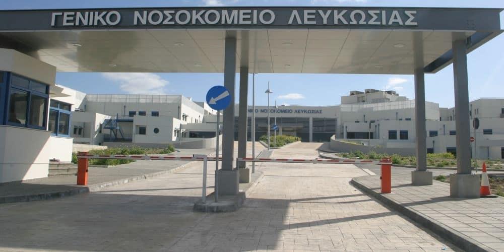 Η Κυβέρνηση να στηρίξει άμεσα τα δημόσια νοσοκομεία να μην καταρρεύσουν