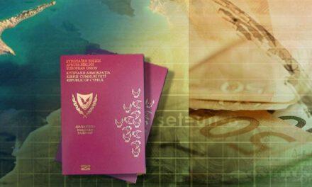 Νέες αποκαλύψεις για το σκάνδαλο των διαβατηρίων που αγγίζουν το περιβάλλον του Προέδρου Αναστασιάδη. Σκιές στις επενδύσεις των μαρίνων