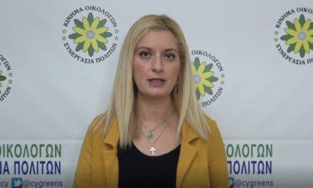 Δηλώσεις κ. Αλεξίας Σακαδάκη για το περιστατικό σεξουαλικής παρενόχλησης στον χώρο της πολιτικής