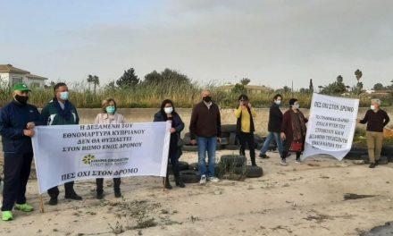 Νέος δρόμος θα καταστρέψει το γραμμικό πάρκο Στροβόλου και τη δεξαμενή του Αρχιεπίσκοπου Κυπριανού