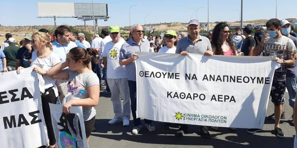 Στο πλάι των κατοίκων Ιδαλίου σε μια ακόμα εκδήλωση διαμαρτυρίας ενάντια στα ασφαλτικά εργοστάσια