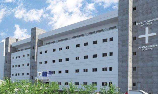 Θόρυβος από λέβητες στην πτέρυγα του Νέου Νοσοκομείου Λάρνακας