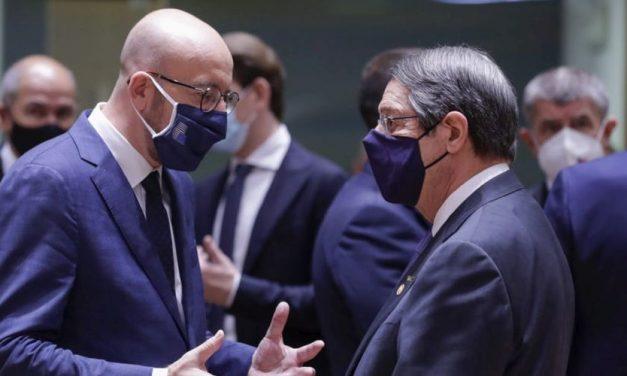 Ζητούμε από τον Πρόεδρο Αναστασιάδη να επιμείνει στη συμμετοχή της Ε.Ε στην Πενταμερή
