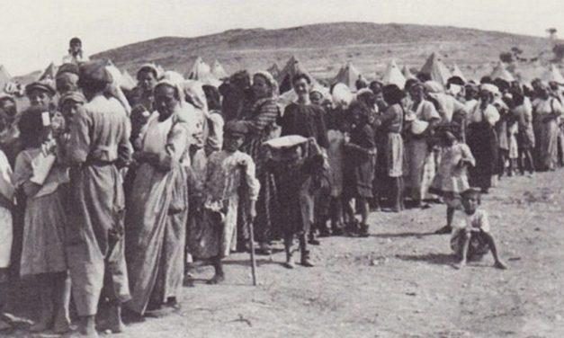 Δεν ξεχνούμε την γενοκτονία των Αρμενίων
