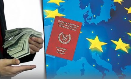 Δηλώσεις του βουλευτή κ. Γιώργου Περδίκη για την ερευνητική επιτροπή των «χρυσών» διαβατηρίων