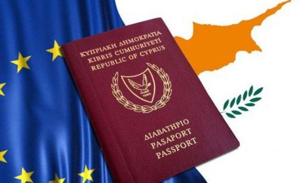 """Ο διασυρμός της Κύπρου με τα """"Χρυσά"""" διαβατήρια φαίνεται να μην έχει τελειωμό"""