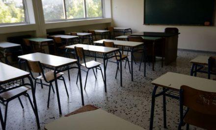 Ενδεικτικό της έλλειψης οργάνωσης και συντονισμού της Κυβέρνησης το μπάχαλο με το πρωτόκολλο στην Παιδεία
