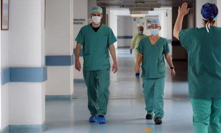 12η Μάϊου: Τιμούμε την Παγκόσμια Ημέρα Νοσηλευτών και συνεχίζουμε τον αγώνα για αυτονόμηση των νοσηλευτηρίων και υλοποίηση του ΓεΣΥ