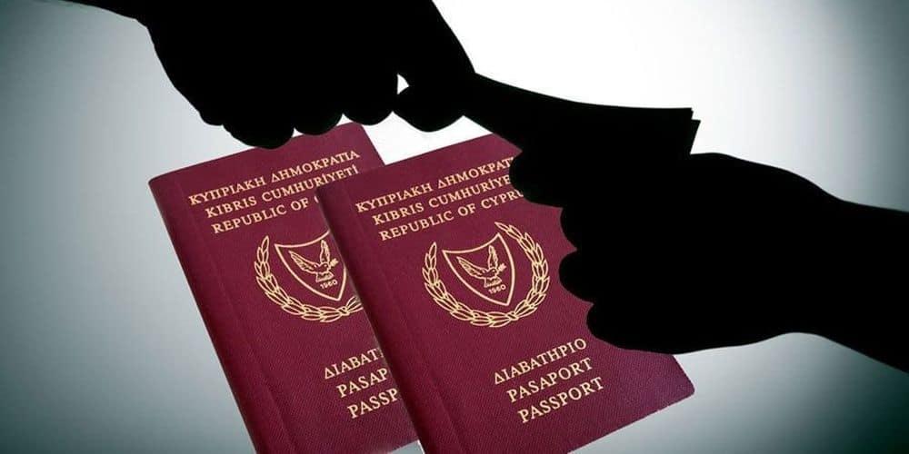 Καλοστημένη κομπίνα το πρόγραμμα των «χρυσών διαβατηρίων». Ολίγοι επωφελούνταν, ουδείς όμως αναλαμβάνει τις ευθύνες του