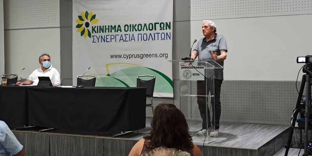 Να προχωρήσουν κανονικά οι Δημοτικές Εκλογές Δεκεμβρίου, αποφάσισε ομόφωνα η Κεντρική Επιτροπή του Κινήματος Οικολόγων