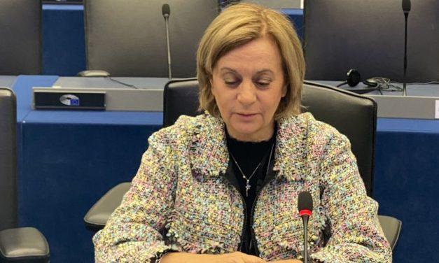 Συμμετοχή της βουλεύτριας Αλεξάνδρας Ατταλίδου στη Διάσκεψη για το Μέλλον της Ευρώπης