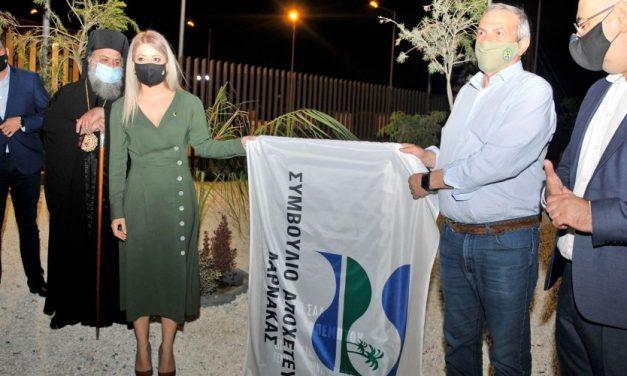 Ιδιαίτερη τιμή για το Κίνημα η ονομασία χώρου Πρασίνου σε «Πάρκο ΣΑΛ-Εύης Θεοπέμπτου»
