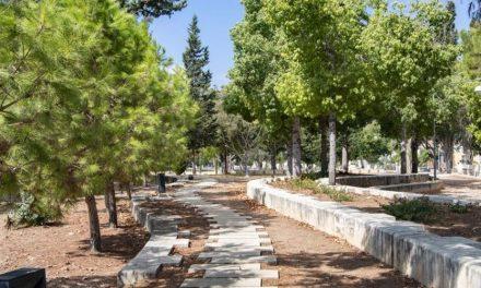 Απαιτούμε την προστασία του Δημόσιου Κήπου Πάφου